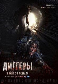 ужасы онлайн самые страшные и лучшие фильмы ужасов