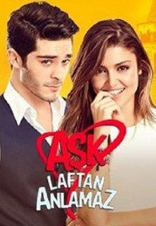 Турецкие сериалы секс