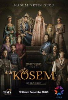Бигсинема султан турецкий сериал